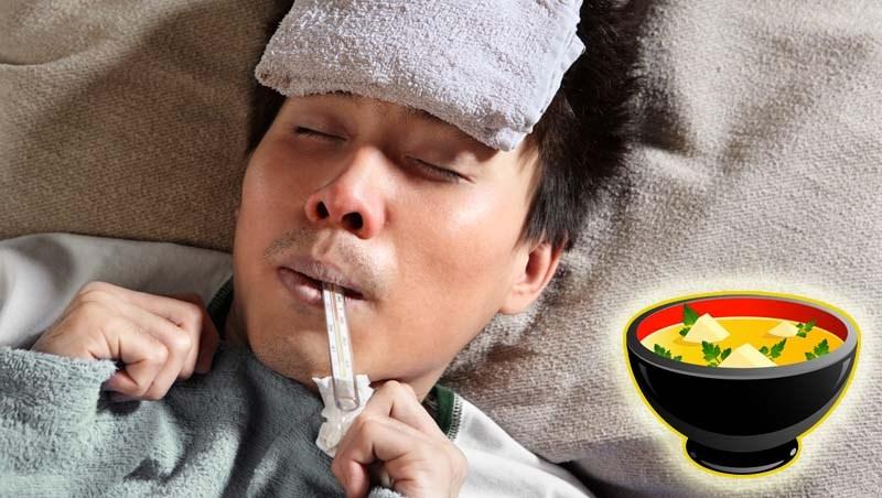 感冒時別吃普拿疼!35年耳鼻喉科醫師:一碗味增湯,是自然退燒最好的方式/