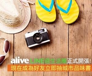 alive line@