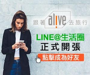 alive line@-0112-0126