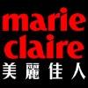 Marie Claire 漂亮尤物