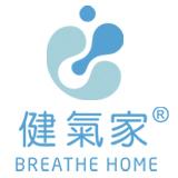 呼吸保健的專家