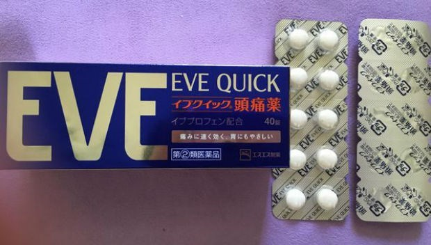 日本藥妝超紅「EVE止痛藥」,真的有效嗎?專業藥師怎麼說...