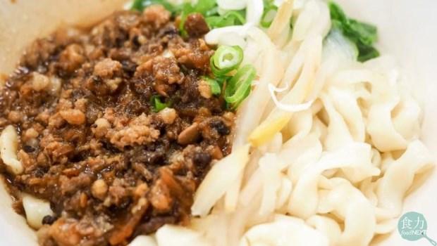 意麵、油麵、烏龍麵...10種常見麵條,最肥的就是它!麵攤減肥這樣吃,熱量差2倍