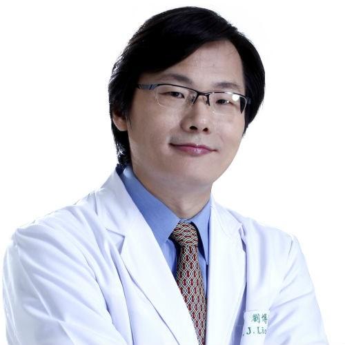 劉博仁功能醫學營養療法