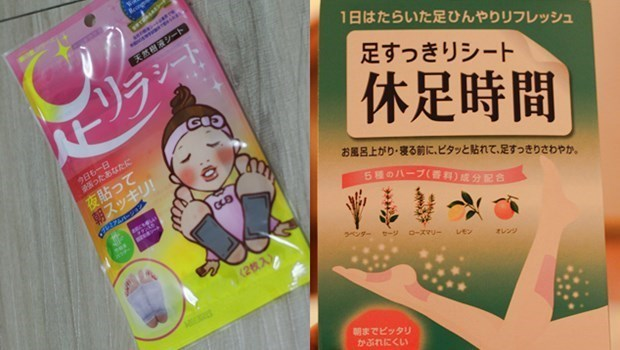 從日本紅到台灣!藥師告訴你「休足時間」和「樹液貼布 」真的有用嗎?