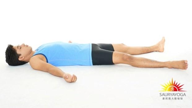 「大休息」是整堂瑜珈課的精華!躺著3分鐘清空大腦壓力,緩解頭痛、消疲勞