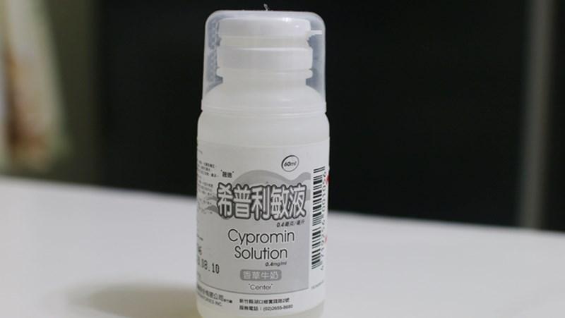 從流鼻水到蕁麻疹都有效!兒科醫師:小兒常用藥「希普利敏」,爸媽該注意的幾件事