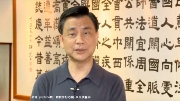 行醫超過30年,台大醫師李明濱:病人帶著人生最難的問題來找你,這是多大的寶藏!