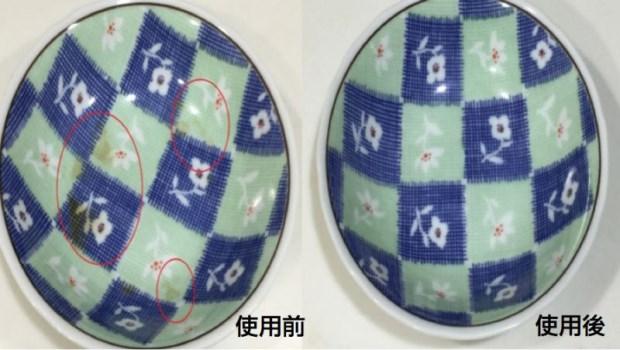 有圖》瓷磚、瓷碗上的「鏽斑」該怎麼去除?用這個,15分鐘污漬立刻不見!