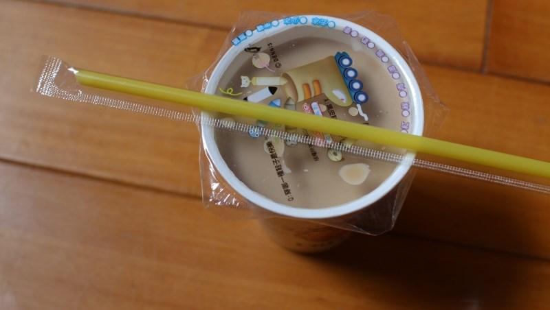 每天早餐一杯冰奶茶,自然損傷脾陽!中醫師的「12字箴言」:教你排出體內陳年寒氣