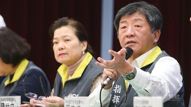 武漢肺炎》台灣第9例確診!丈夫為漏網輕症,就醫被當感冒