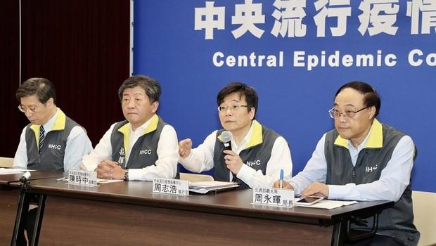 武漢肺炎》連北台灣也淪陷!50多歲女性曾到武漢旅遊,成台灣第4例個案