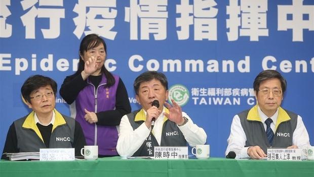武漢肺炎》北部父子群聚案,又多2人染疫!台灣累計30例