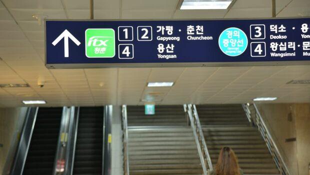 武漢肺炎》南韓確診達104例!大邱出現「超級傳播者」...1001名教徒居家隔離