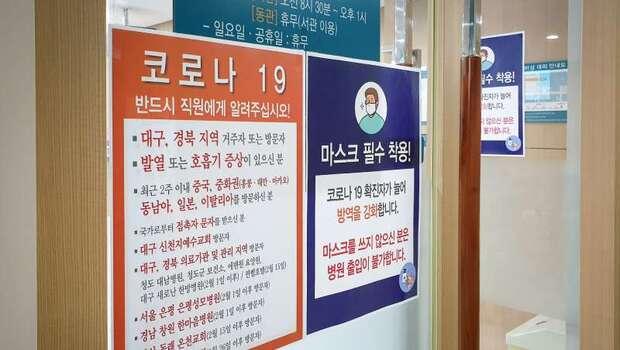 武漢肺炎》韓國首爾爆最大規模群聚感染!客服中心34人確診