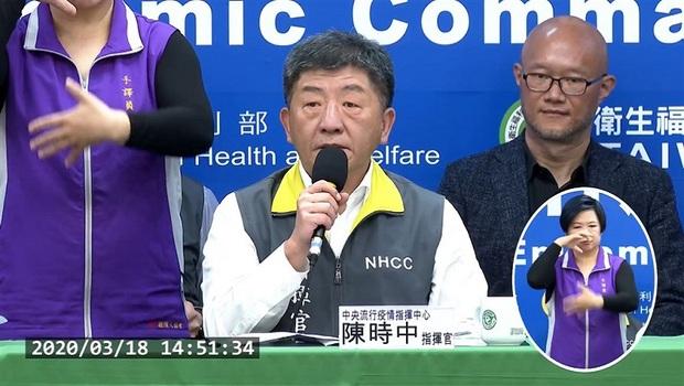 武漢肺炎》一次暴增23例!台灣確診累計達百例,1例無旅遊史感染源未知