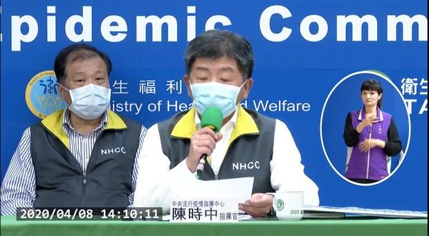 武漢肺炎》台灣8日再新增3例確診!2例境外、1例本土
