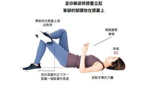 最簡單的「瘦腿緊臀」運動!日本健身教練示範:每天「翹腳」40秒,下半身一次練起來