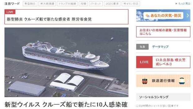 武漢肺炎》疫情拉警報!鑽石公主號全船2694人「這些地方」趴趴走...至今已20人確診