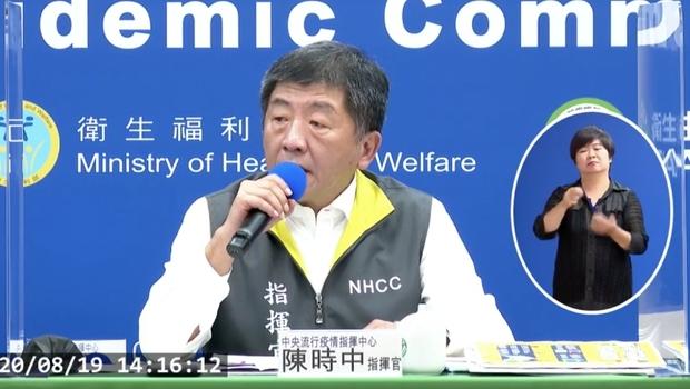 「台灣怎麼了?」彰化衛生局抓無症狀感染者,竟因「三度逆時中」遭調查?台大公衛教授痛心:看不懂政府在做什麼