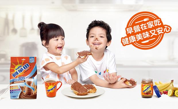 居家防疫 x 親子共餐 ,安心又營養,提升防護力 !