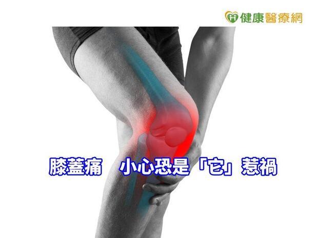 爬梯膝蓋疼痛! 50歲就有肌少症,增肌減脂這樣做