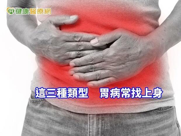 愛喝氣泡飲也有事? 這三種類型胃病常找上身