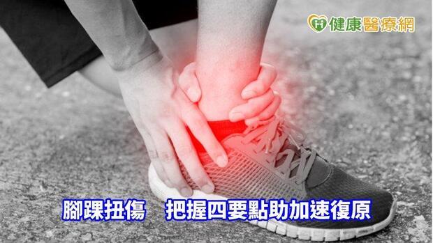 用腳趾在空中寫字 這個動作對腳踝的好處醫師這樣說