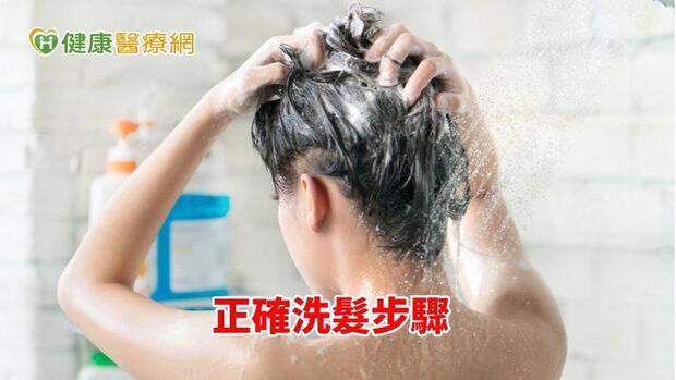 頭皮屑愈洗愈多? 沒想到這樣洗髮全錯了