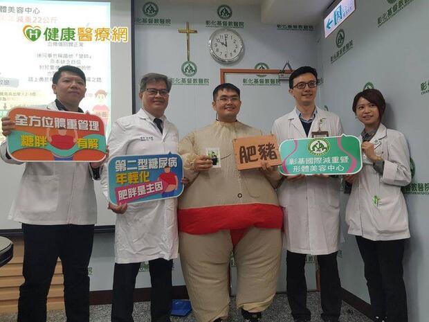 「糖胖症」壯男狠甩贅肉22公斤 不手術!醫:飲食運動8:2