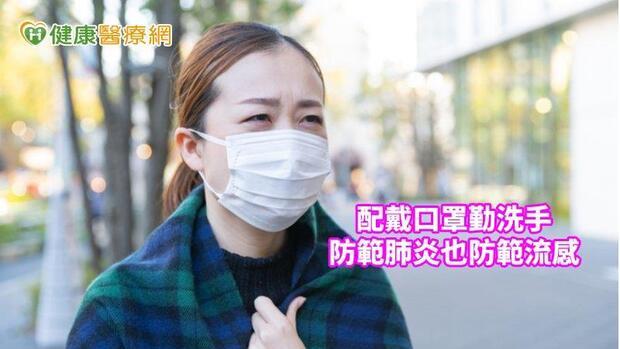 流感為何會奪命? 7大高危險族群宜提高警覺