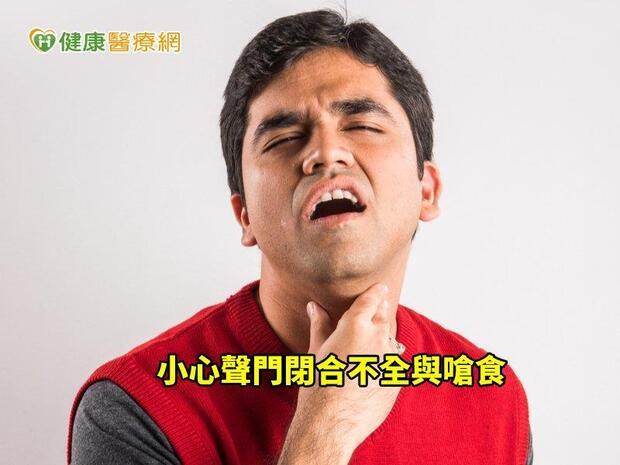 嗓音退化,吞嚥問題是警訊!小心聲門閉合不全與嗆食