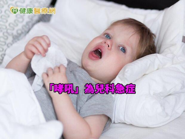 當寶寶咳嗽像狗吠時 醫:「哮吼」是兒科急症