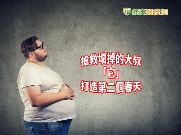 搶救壞掉的大叔!117公斤代謝減重,3個月瘦25公斤
