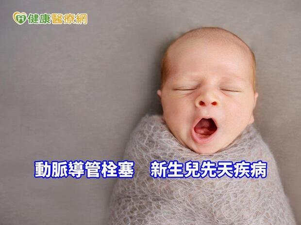 新生兒經常「忘記呼吸 」?小心臟出了大問題