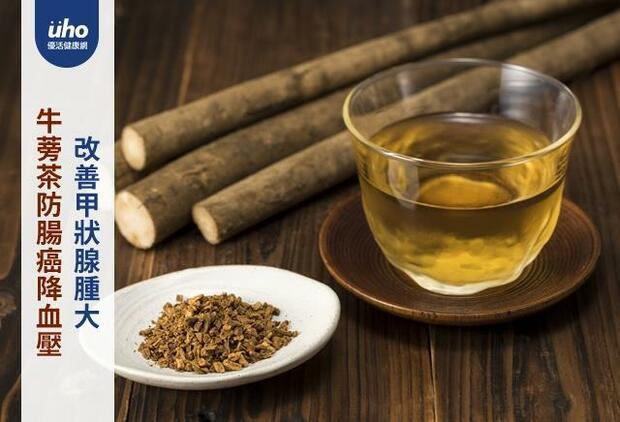 牛蒡茶防腸癌降血壓 改善甲狀腺腫大