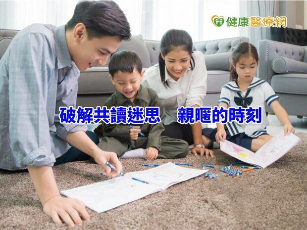 親子共讀幾歲開始? 剛出生就是最好的開始