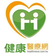 健康醫療網