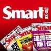 Smart月刊
